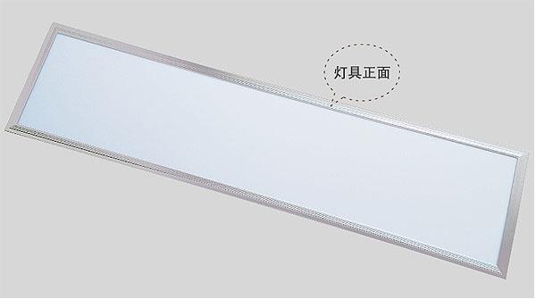 Led drita dmx,Sipërfaqja e montuar LED dritë pannel,12W Ultra thin Led dritë e panelit 1, p1, KARNAR INTERNATIONAL GROUP LTD