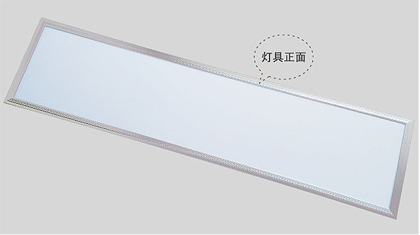 قوانغدونغ بقيادة المصنع,لوحة مسطحة LED,48W رقيقة جدا لوحة الصمام الخفيفة 1, p1, KARNAR INTERNATIONAL GROUP LTD