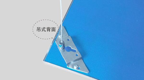 قوانغدونغ بقيادة المصنع,لوحة مسطحة LED,48W رقيقة جدا لوحة الصمام الخفيفة 4, p4, KARNAR INTERNATIONAL GROUP LTD