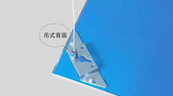 Led drita dmx,LED dritë pannel,48W Ultra thin Led dritë e panelit 4, p4, KARNAR INTERNATIONAL GROUP LTD