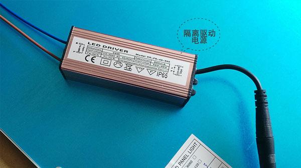 Led drita dmx,Paneli i sheshtë LED,24W Ultra thin Led dritë e panelit 5, p5, KARNAR INTERNATIONAL GROUP LTD