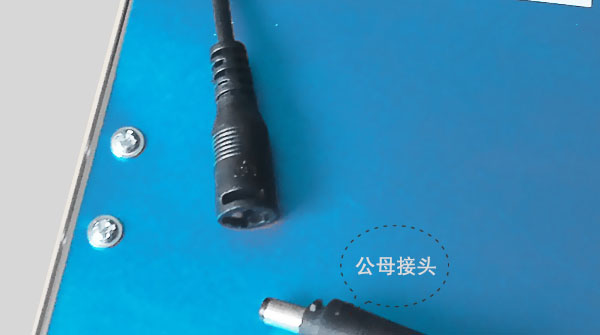 Led drita dmx,Sipërfaqja e montuar LED dritë pannel,12W Ultra thin Led dritë e panelit 6, p6, KARNAR INTERNATIONAL GROUP LTD