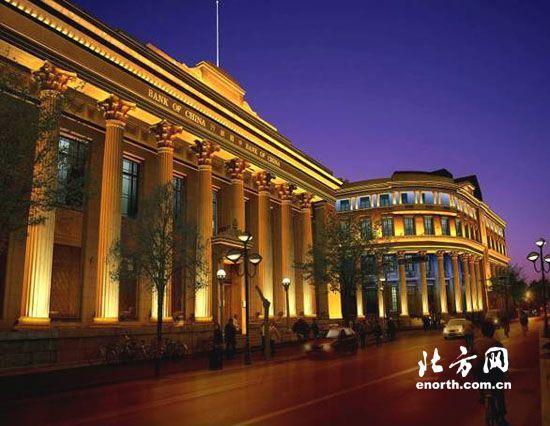 Guangdong udhëhequr fabrikë,Dritë LED,Product-List 7, flood3, KARNAR INTERNATIONAL GROUP LTD