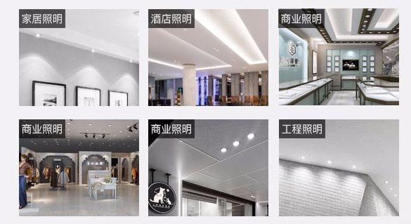 قوانغدونغ بقيادة المصنع,ادى اضاءه,الصين 18W راحة قاد النازل 4, a-4, KARNAR INTERNATIONAL GROUP LTD