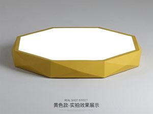 Guangdong udhëhequr fabrikë,Ngjyra me makarona,24W Sheshi udhëhequr nga dritë tavan 7, yellow, KARNAR INTERNATIONAL GROUP LTD