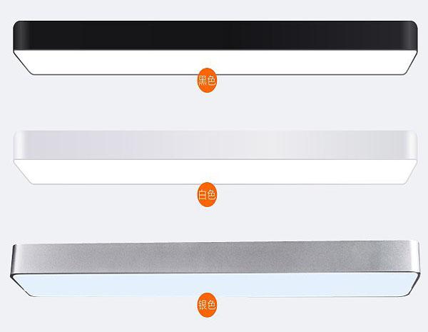 ጓንግዶንግ መሪ የሚንቀሳቀስ ፋብሪካ,የጓዜን ከተማ ነጭ የ LED ትዕይንት,Product-List 4, color, ካራንተር ዓለም አቀፍ ኃ.የተ.የግ.ማ.